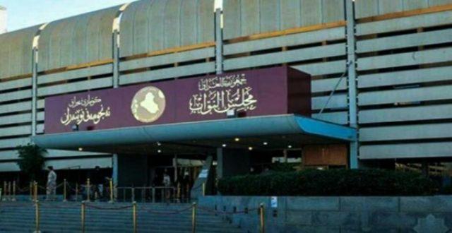 عاجل :البرلمان يصوت على مشروع قانون حقوق ذوي شهداء سبايكر