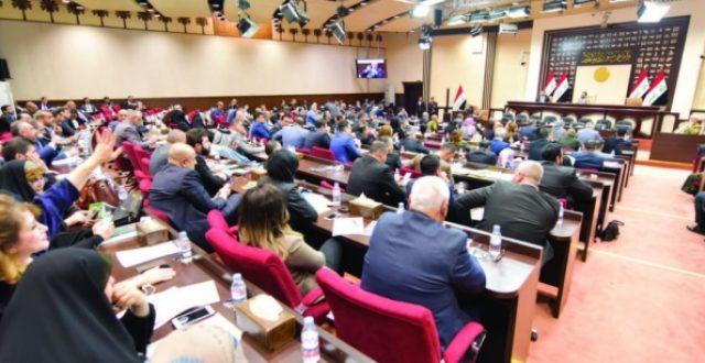 البرلمان يصوت على انضمام العراق الى اتفاقية بشأن المعايير الدنيا للضمان الاجتماعي