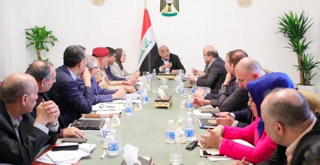 رئيس مجلس الوزراء يعقد اجتماعا خاصا بتقديم الخدمات في محافظة بغداد وتلبية احتياجات المواطنين