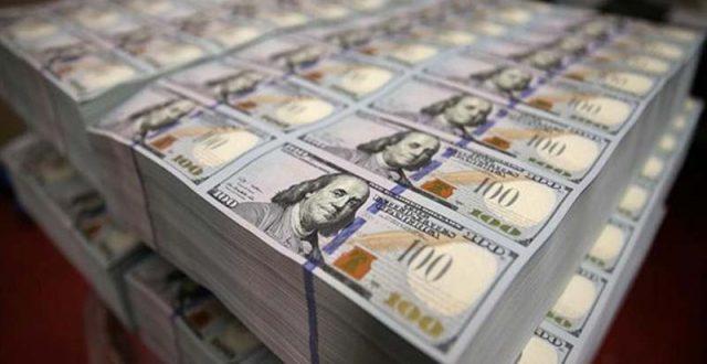 انخفاض قيمة مبيعات العملة الأجنبية في مزاد البنك المركزي