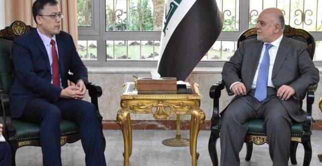 العبادي يناقش مع السفير الصيني في بغداد الاوضاع في المنطقة وتاثيرها على العراق والعالم