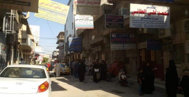 انطلاق تظاهرة في الديوانية احتجاجاً على وفاة الطفلة رفيف
