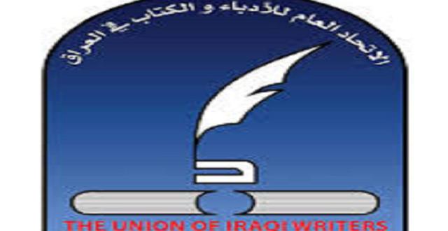 الاتحاد العام للأدباء والكتّاب يناشد الرئاسات الثلاث لعلاج 12 من أعضاءه خارج العراق