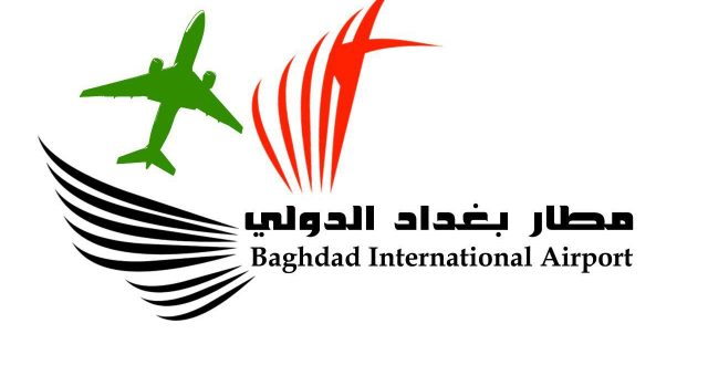 عادل عبد المهدي يصدر أمرا ديوانيا برفع الصبات الكونكريتية من بوابة مطار بغداد
