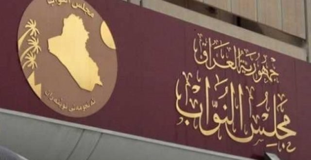 البرلمان يصوت على تصديق اتفاقية عسكرية بين العراق والأردن