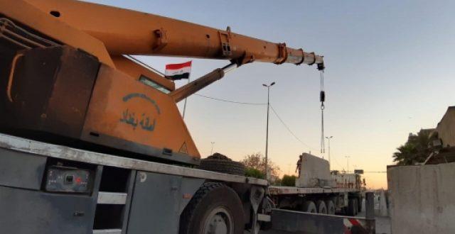 أمانة بغداد ترفع الكتل الكونكريتية عن محيط السفارة الأردنية