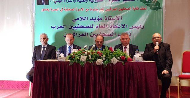 نقيب الصحفيين العراقيين يشكر محافظ البصرة ورئيس مجلسها وقيادة العمليات المشتركة لموقفهم التضامني مع الأسرة الصحفية