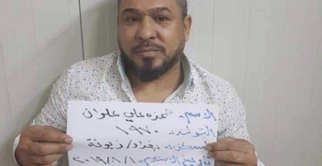 بالصورة .. هكذا ظهر حجي حمزة بعد اعتقاله من قبل امن الحشد الشعبي