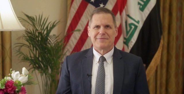 تولر: قواتنا في العراق لن تستخدم للقيام بأي نشاط للهجوم على دول الجوار