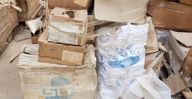 هيأة المنافذ : ضبط مسافر بنغالي بحوزته سمة مغادرة مزورة واتلاف أدوية بشرية في مطاري النجف والبصرة.