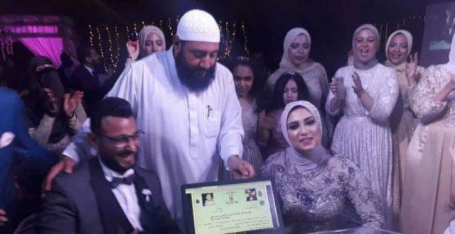 مصر تسجل أول حالة «زواج إلكتروني»