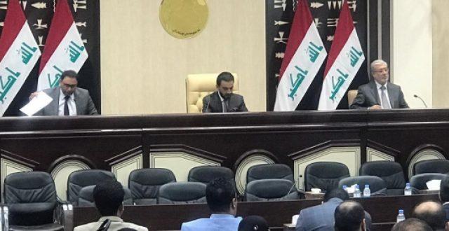 بالوثائق.. البرلمان يعلن منجزات فصله التشريعي الأول