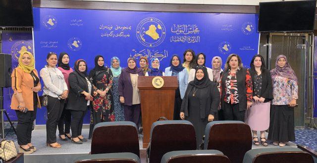 وفد شبكة الصحفيات العراقيات يلتقي رئيسة لجنة الثقافة والإعلام والسياحة والاثار البرلمانية