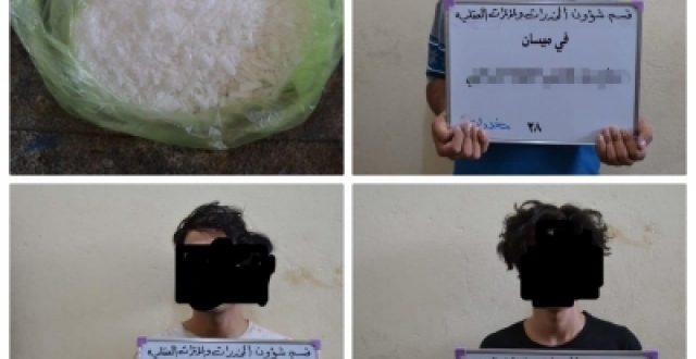 القبض على 3 متهمين بحوزتهم كمية كبيرة من المخدرات في ميسان