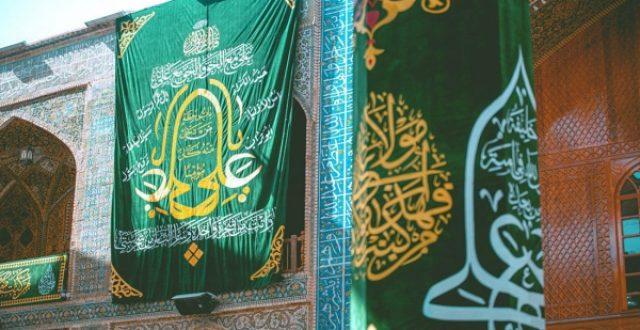 مشاهد الاحتفاء بعيد الغدير في مرقد الامام علي {ع}