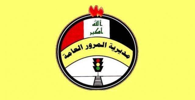 منع مرور مركبات الحمل من سيطرة السلاميات شمالي بغداد