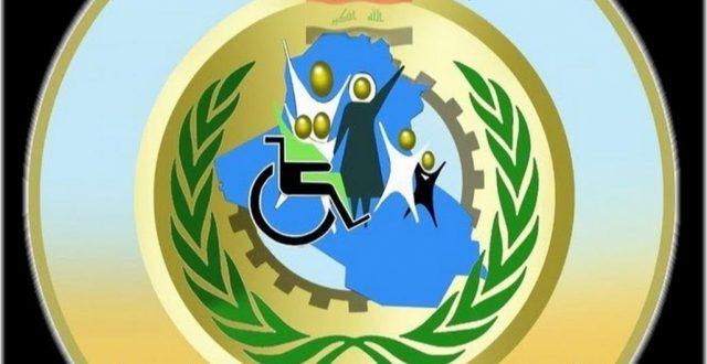 وزارة العمل تطلق عيدية عيد الأضحى