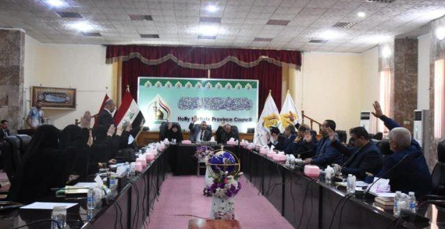 مجلس محافظة كربلاء يصوت على إلغاء مبلغ  النثرية