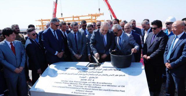 وزير النفط يضع حجر الاساس لمشروع مجمع غاز البصرة الطبيعي بطاقة 400 مقمق
