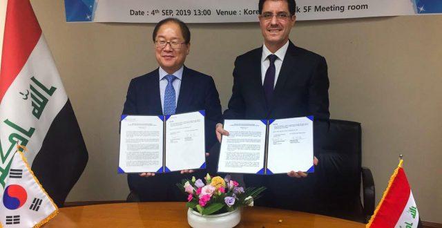 وزير التخطيط يبحث مع بنك كوريا للتصدير والاستيراد KEXIM ملفي تعزيز القدرات الوطنية وتمويل الاستثمارات