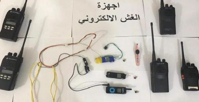 هيئة الإعلام والاتصالات تضبط اجهزة غش الكتروني في امتحانات الدور الثاني بالفرات الاوسط