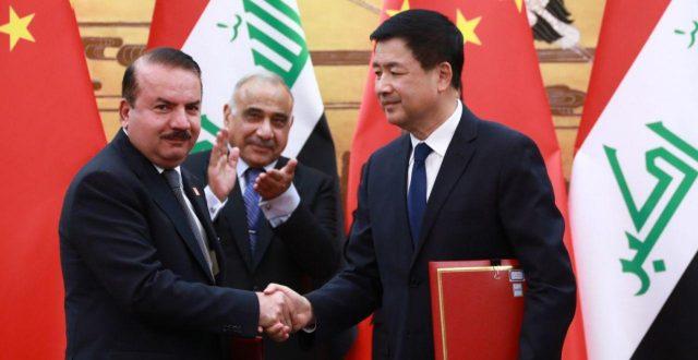 وزير الداخلية يوقع مذكرة تفاهم أمني مشترك مع وزير الأمن في جمهورية الصين الشعبية