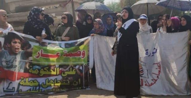 """من جديد .. اصحاب الشهادات العليا يتظاهرون امام مكتب رئيس الوزراء """"صور"""""""