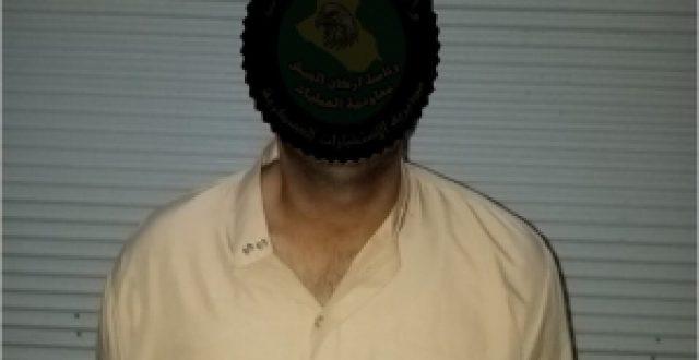 عمليات نينوى: القبض على ارهابي قرب بادوش