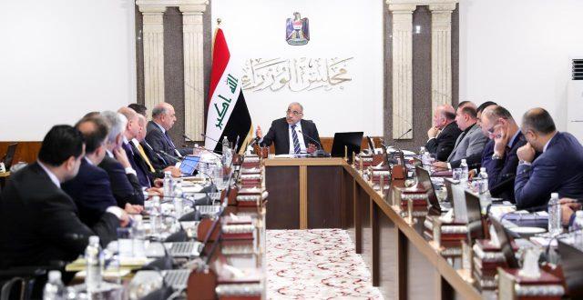 مجلس الوزراء يصدر حزمة القرارات الثانية بعد التظاهرات