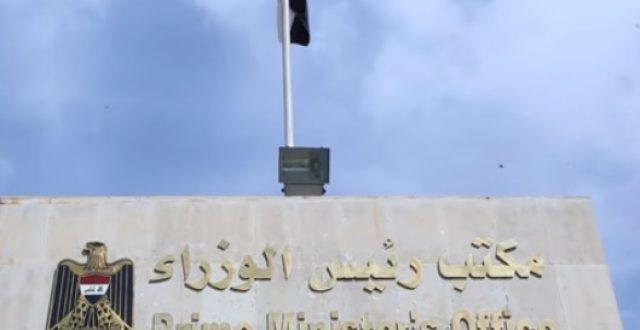 السجن 21 سنة لمنتحل صفة مستشار في رئاسة الوزراء 