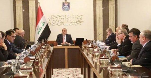 مجلس الوزارء يعلن أن قرار إلغاء الجمع بين راتبين لا يشمل ذوي الشهداء