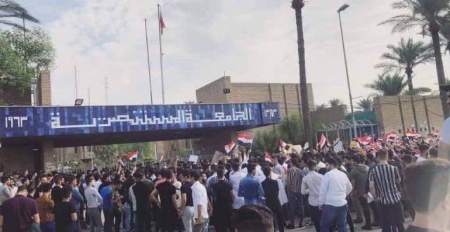 بالصور .. التظاهرات الطلابية في الجامعة المستنصرية تؤازر المتظاهرين في بغداد والمحافظات