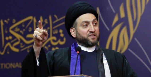 الحكيم يصدر توصيات بشأن تظاهرات يوم الجمعة