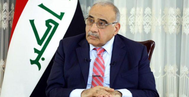 عبد المهدي يصدر توجيهات بشأن حملة الشهادات العليا