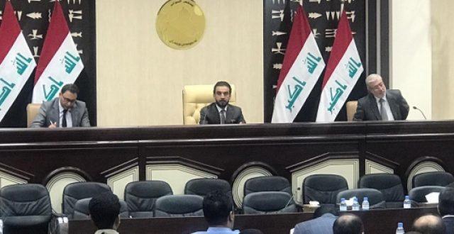 البرلمان يُنهي قراءته لمقترح قانون التعديل الثاني لقانون مؤسسة السجناء السياسين
