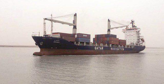الحوثيون يعلنون الإفراج عن سفينتي كوريا الجنوبية المختطفتين