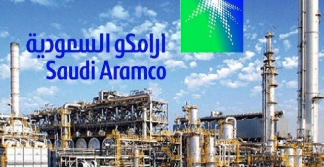 السعودية تجدد اتهامها لإيران بالاعتداء على شركة اراموكو وتطالب الولايات المتحدة بتأكد من الحادثة