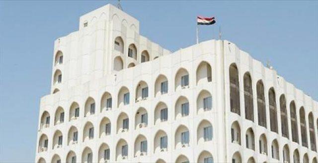 الخارجية: العراق لن يسمح باستخدام أراضيه كممر لإيذاء دول الجوار