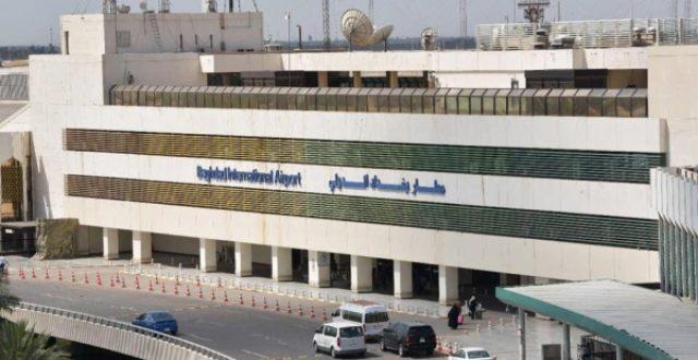 مطار بغداد يصدر بياناً بشأن حركة الملاحة الجوية فيه