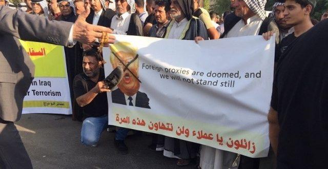 انطلاق تظاهرة جديدة في ساحة الفردوس ببغداد