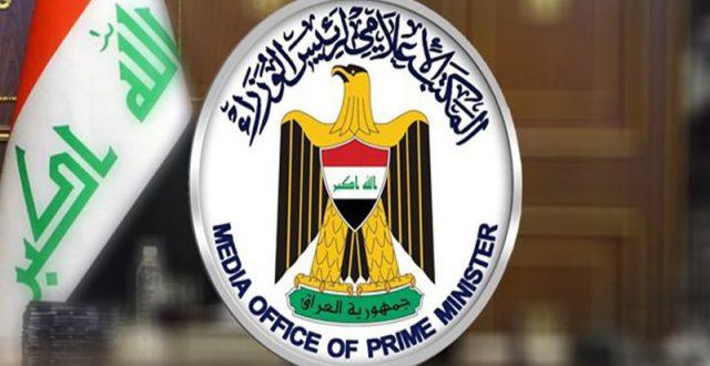 مكتب عبد المهدي: الحكومة ستسلم مهام عملها لرئيس الجمهورية الخميس المقبل