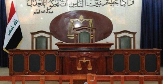 عاجل ..القضاء يباشر بإجراء تحقيق بخصوص حادثة الوثبة