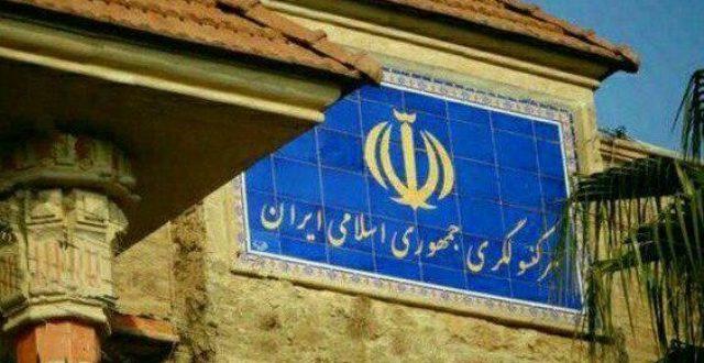 ايران تطالب بإعادة فتح قنصليتها في النجف الاشرف