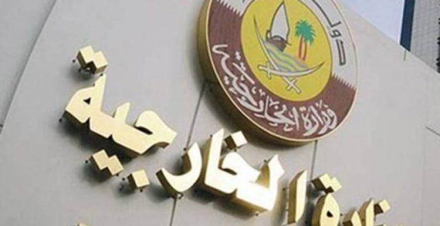 قطر تستنكر محاولة اقتحام السفارة الأمريكية ببغداد وتدعو لضبط النفس