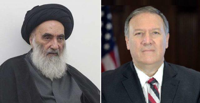 وزير الخارجية الأمريكي يعلق بشأن الحالة الصحية للمرجع السيستاني