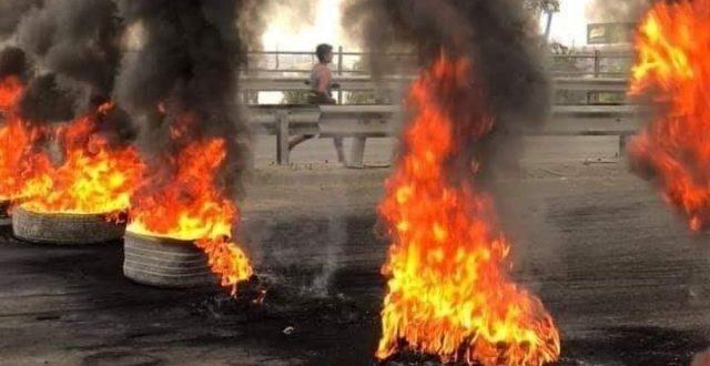 """مجدداً.. المتظاهرون يغلقون """"سريع محمد القاسم"""""""