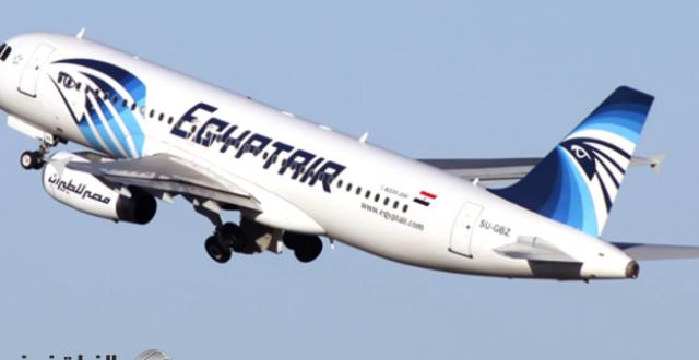 شركة مصر للطيران تعلق رحلاتها إلى بغداد مؤقتاً
