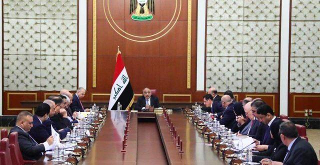 مجلس الوزراء يعقد جلسته الاعتيادية برئاسة رئيس مجلس الوزراء السيد عادل عبدالمهدي