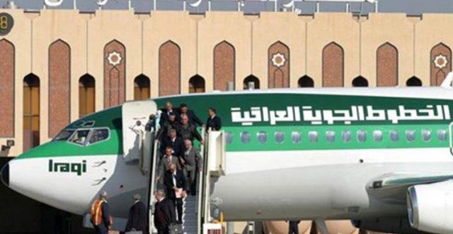 إيقاف الرحلات الجوية بين البصرة وأنقرة