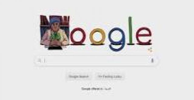 من هي المحامية المصرية مفيدة عبد الرحمن التي يحتفي بها غوغل؟